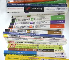 taipei-mandarin-courses-exam-preparation