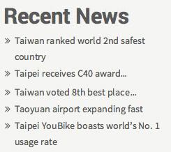 news-taipei